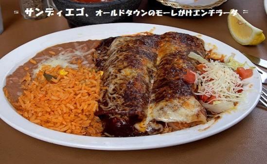 メキシコ料理ー6