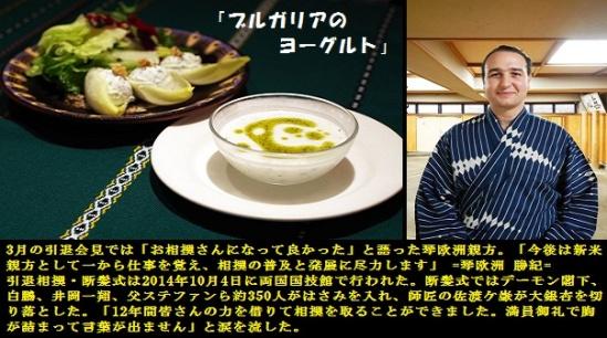 郷土料理ー1